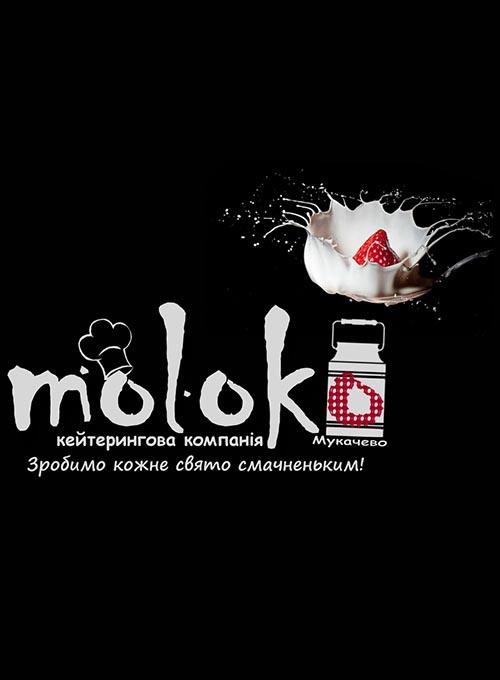 Кейтерингова компанія moloko