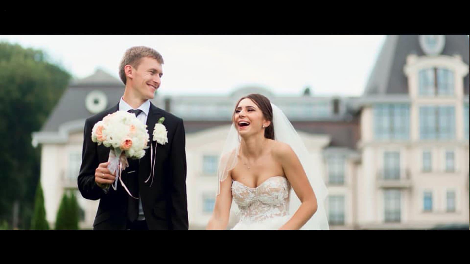 Андрій & Крістіна